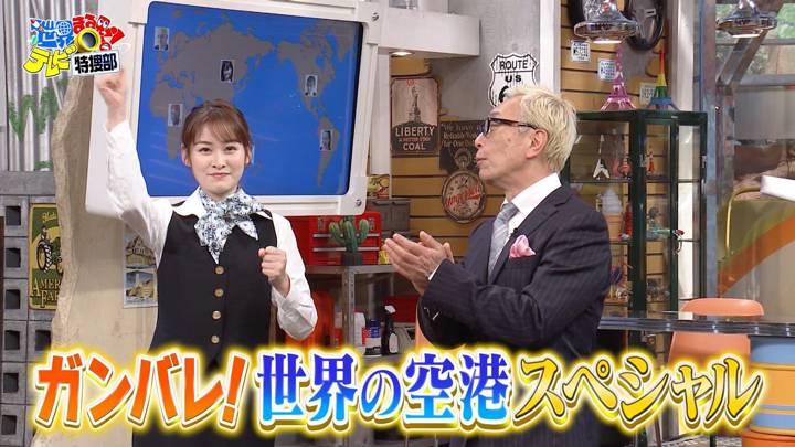 2020年04月20日岩田絵里奈の画像09枚目