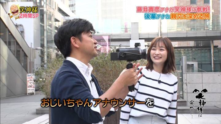 2020年04月23日岩田絵里奈の画像01枚目