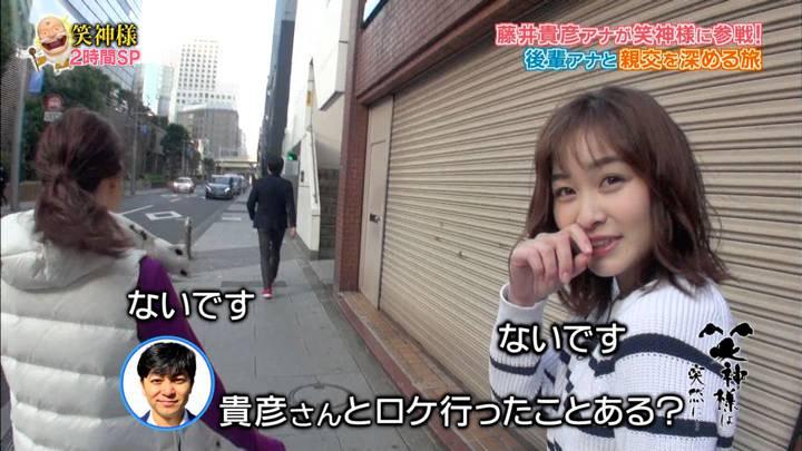 2020年04月23日岩田絵里奈の画像02枚目
