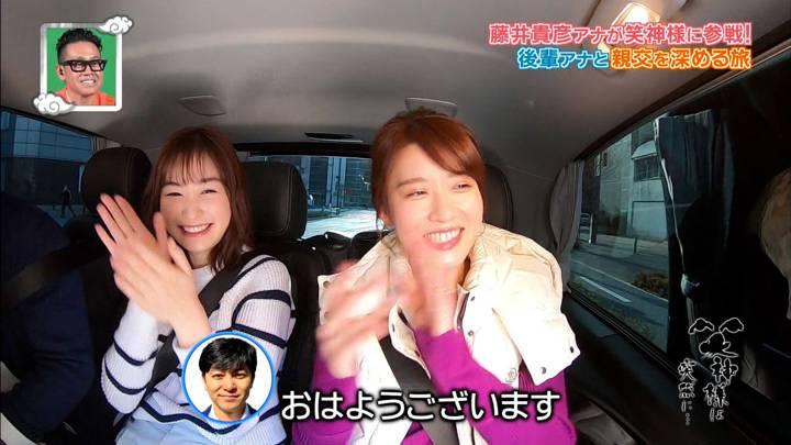 2020年04月23日岩田絵里奈の画像04枚目