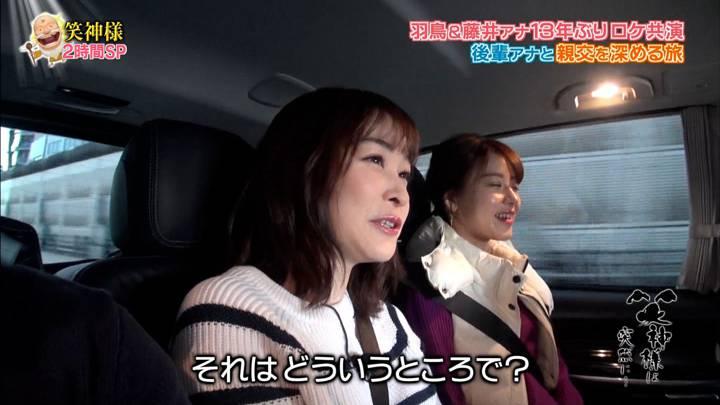 2020年04月23日岩田絵里奈の画像05枚目