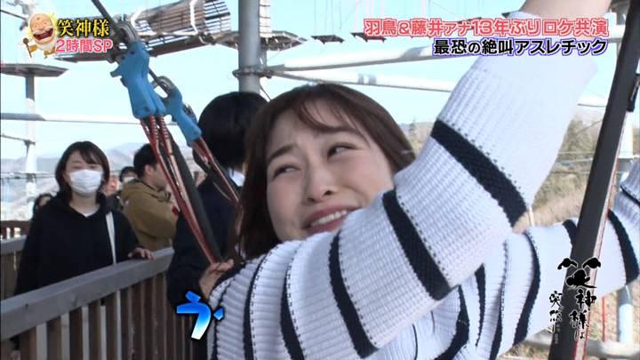 2020年04月23日岩田絵里奈の画像07枚目