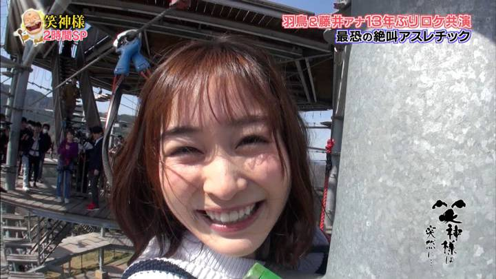 2020年04月23日岩田絵里奈の画像10枚目
