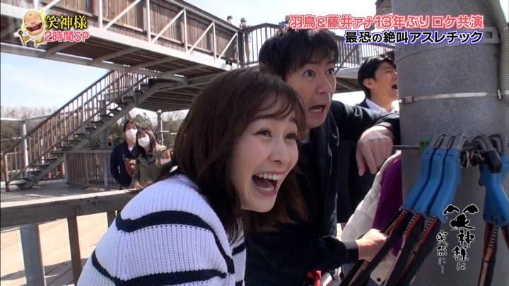 2020年04月23日岩田絵里奈の画像12枚目