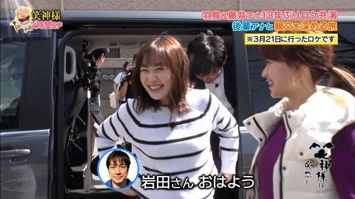 2020年04月23日岩田絵里奈の画像15枚目