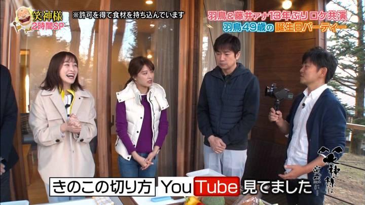 2020年04月23日岩田絵里奈の画像23枚目