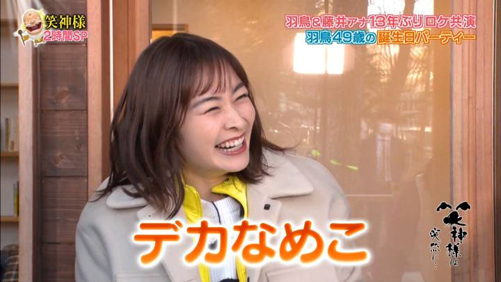 2020年04月23日岩田絵里奈の画像24枚目