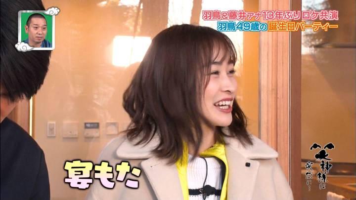 2020年04月23日岩田絵里奈の画像26枚目