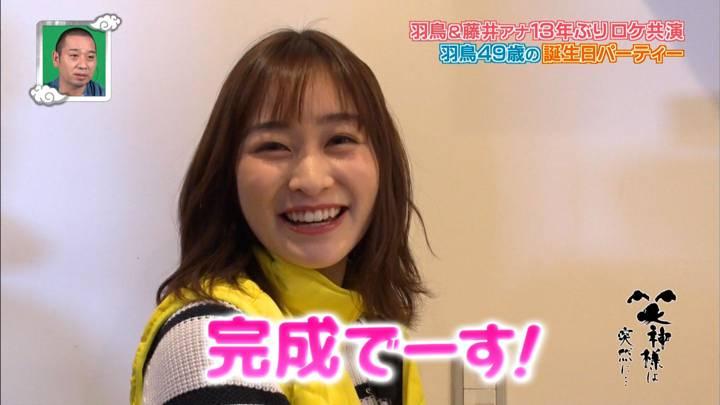 2020年04月23日岩田絵里奈の画像28枚目
