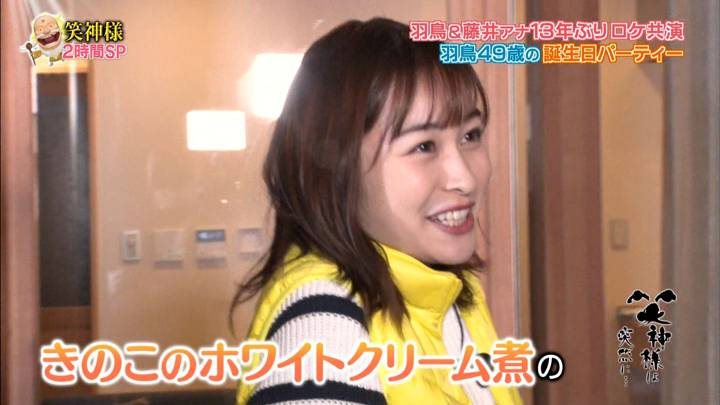 2020年04月23日岩田絵里奈の画像29枚目