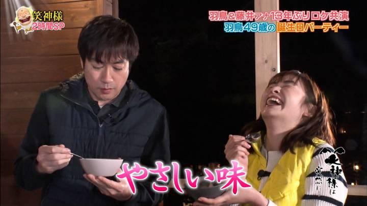 2020年04月23日岩田絵里奈の画像31枚目