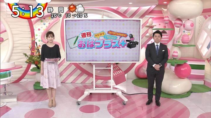 2020年04月24日岩田絵里奈の画像12枚目