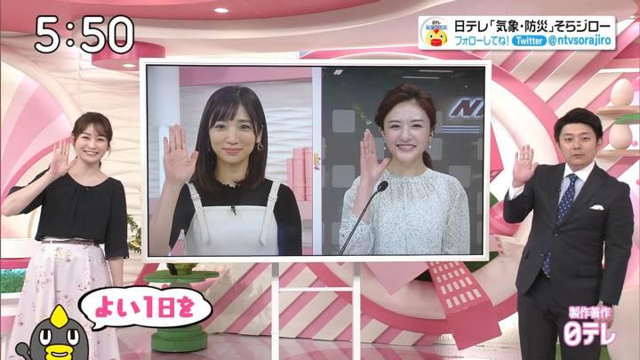 2020年04月24日岩田絵里奈の画像17枚目