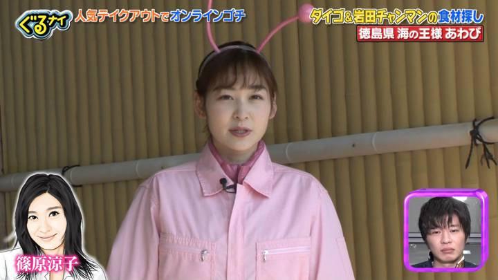 2020年04月30日岩田絵里奈の画像05枚目