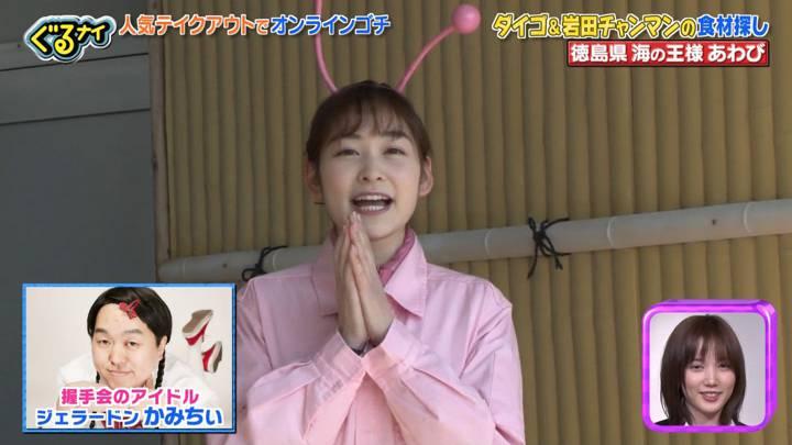 2020年04月30日岩田絵里奈の画像07枚目