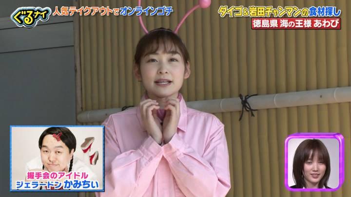 2020年04月30日岩田絵里奈の画像08枚目