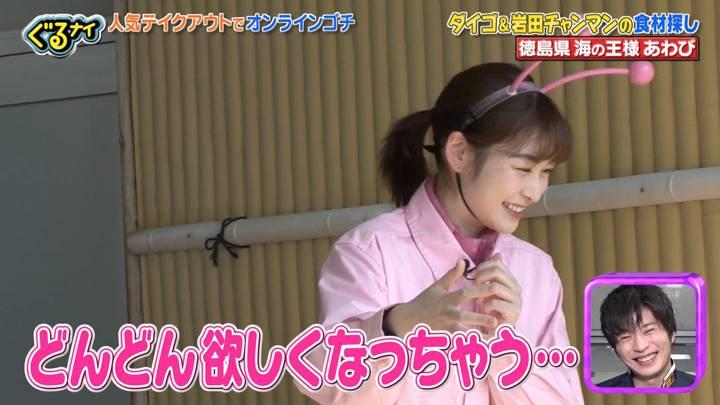 2020年04月30日岩田絵里奈の画像09枚目