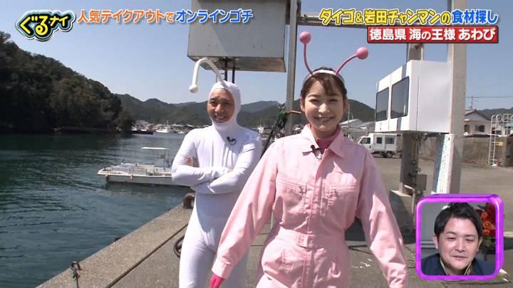 2020年04月30日岩田絵里奈の画像10枚目