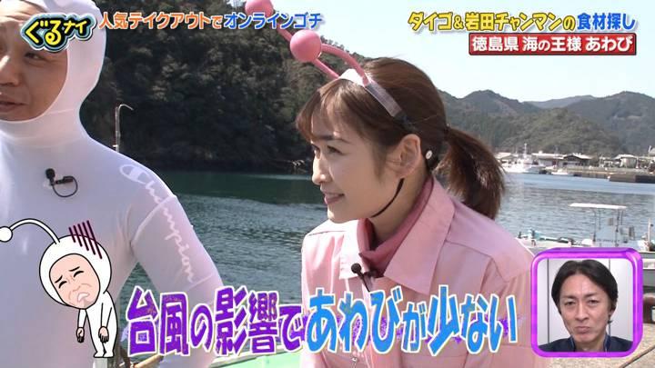 2020年04月30日岩田絵里奈の画像12枚目