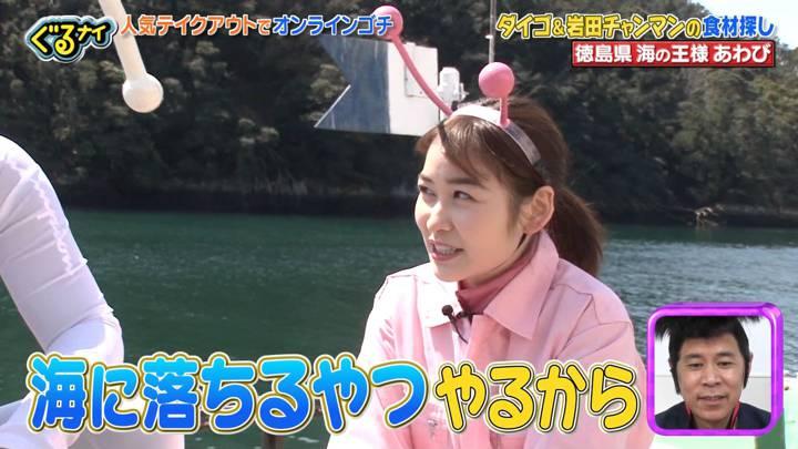 2020年04月30日岩田絵里奈の画像13枚目