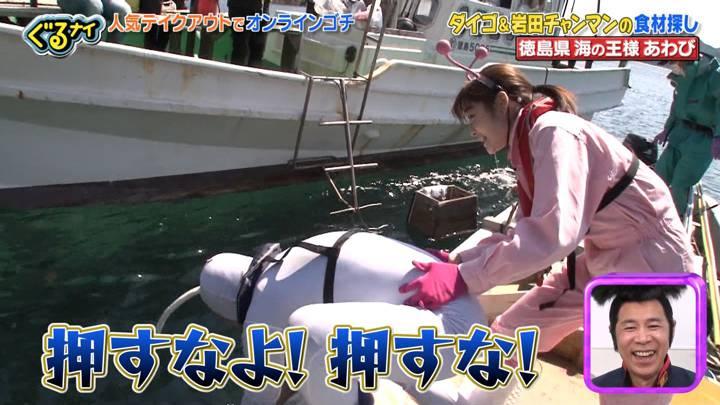 2020年04月30日岩田絵里奈の画像19枚目