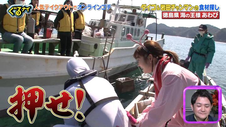 2020年04月30日岩田絵里奈の画像20枚目