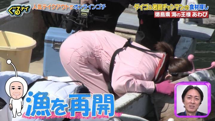 2020年04月30日岩田絵里奈の画像23枚目