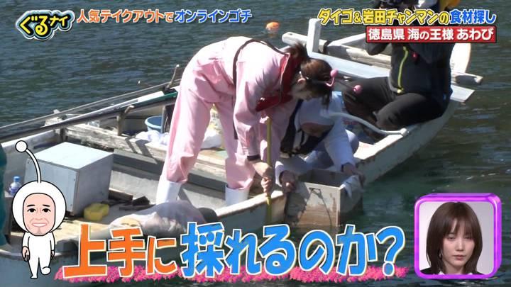 2020年04月30日岩田絵里奈の画像24枚目