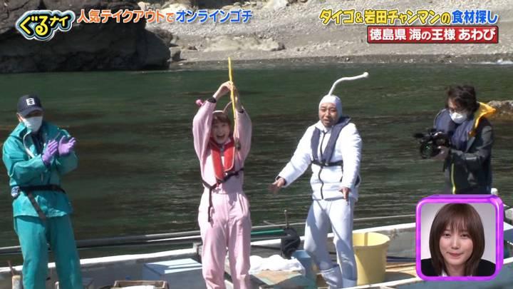 2020年04月30日岩田絵里奈の画像25枚目