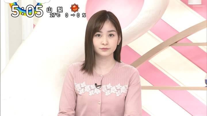 2020年05月01日岩田絵里奈の画像14枚目