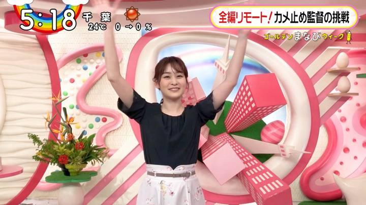 2020年05月01日岩田絵里奈の画像24枚目