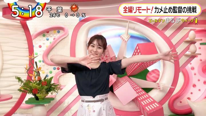 2020年05月01日岩田絵里奈の画像26枚目