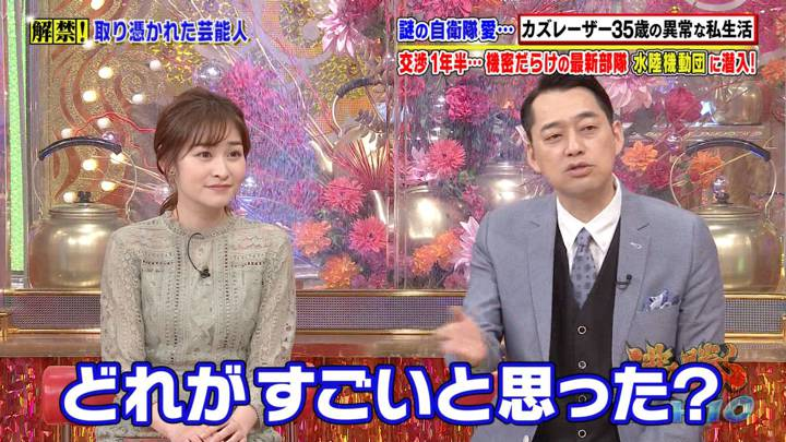 2020年05月08日岩田絵里奈の画像23枚目