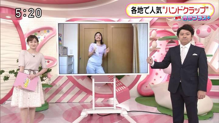 2020年05月22日岩田絵里奈の画像19枚目