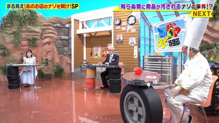 2020年06月22日岩田絵里奈の画像01枚目