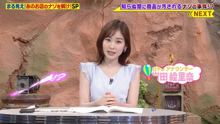 2020年06月22日岩田絵里奈の画像02枚目