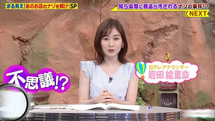 2020年06月22日岩田絵里奈の画像03枚目