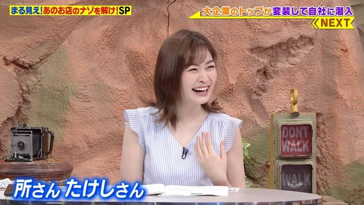 2020年06月22日岩田絵里奈の画像08枚目
