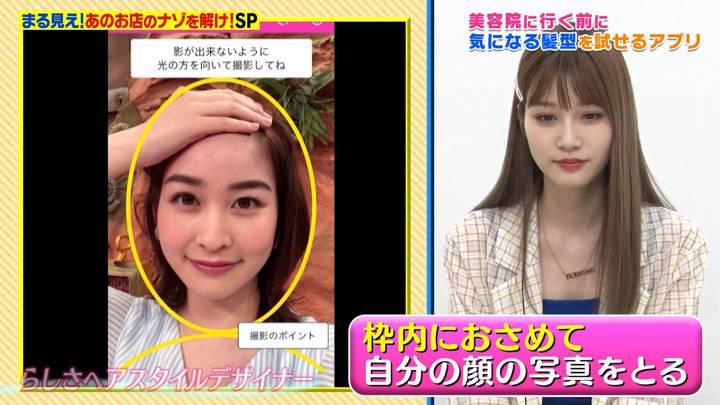 2020年06月22日岩田絵里奈の画像11枚目