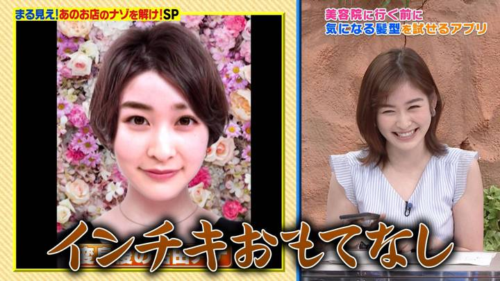 2020年06月22日岩田絵里奈の画像17枚目