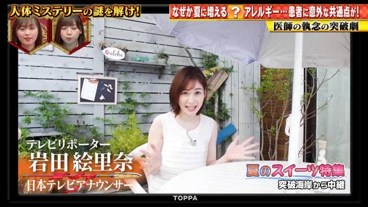 2020年07月02日岩田絵里奈の画像01枚目