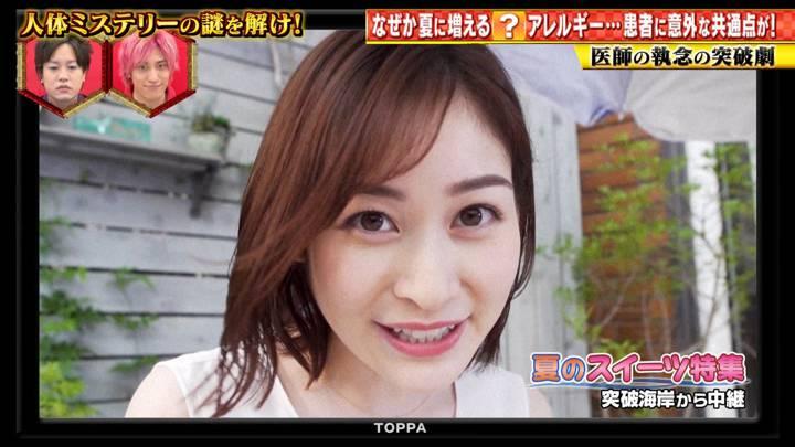 2020年07月02日岩田絵里奈の画像02枚目