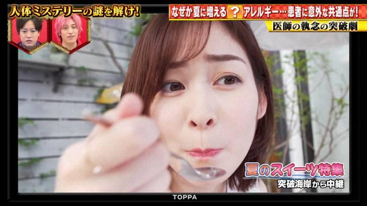 2020年07月02日岩田絵里奈の画像04枚目