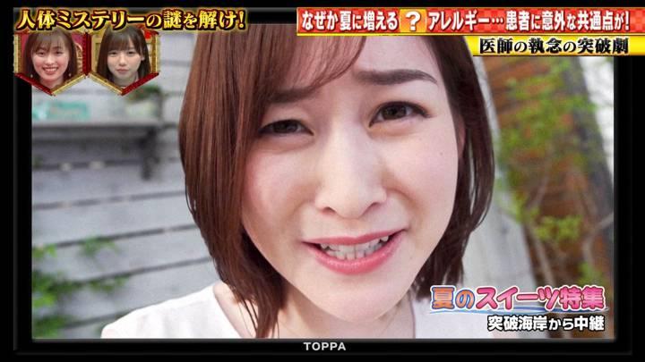 2020年07月02日岩田絵里奈の画像06枚目