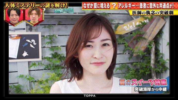 2020年07月02日岩田絵里奈の画像08枚目