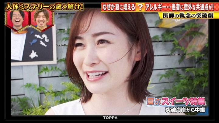 2020年07月02日岩田絵里奈の画像10枚目