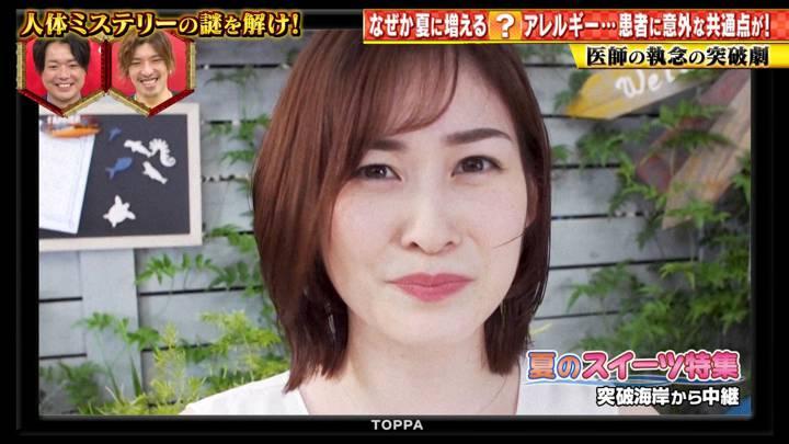 2020年07月02日岩田絵里奈の画像11枚目