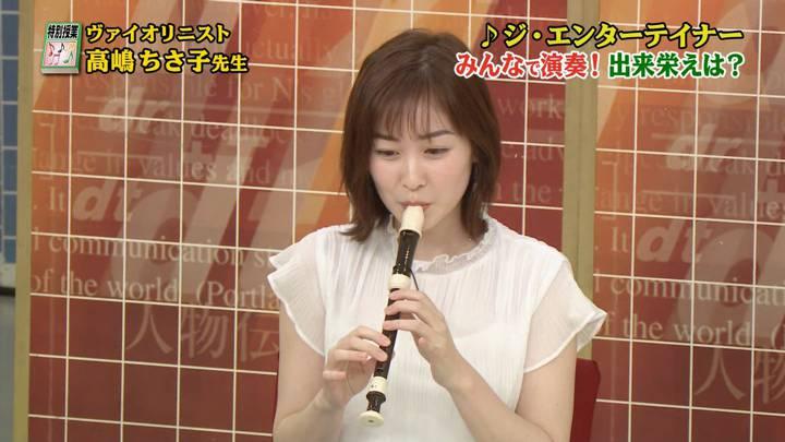 2020年07月04日岩田絵里奈の画像18枚目