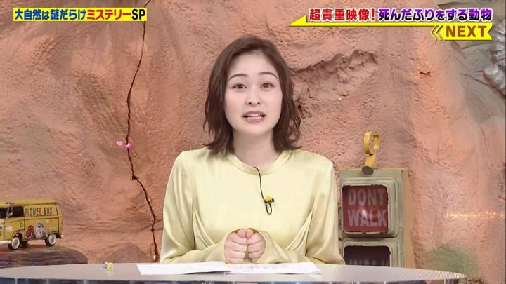 2020年07月06日岩田絵里奈の画像01枚目