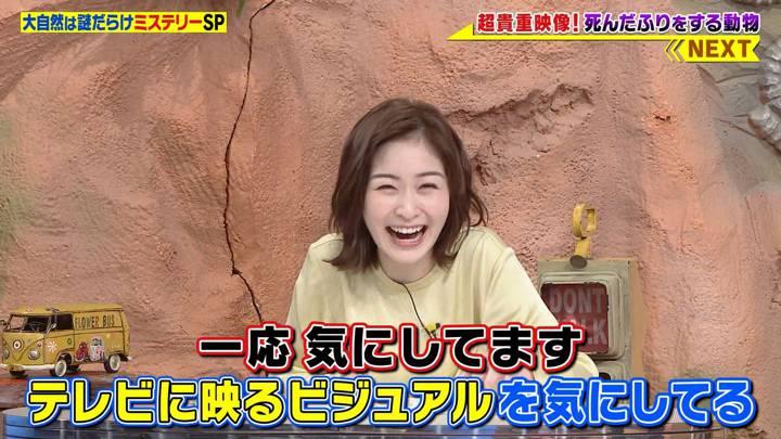 2020年07月06日岩田絵里奈の画像04枚目